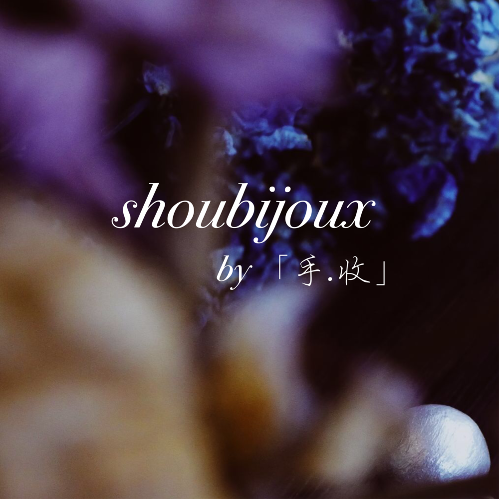 Shoubijoux (New Oct 18) FB Profile Size-01.png