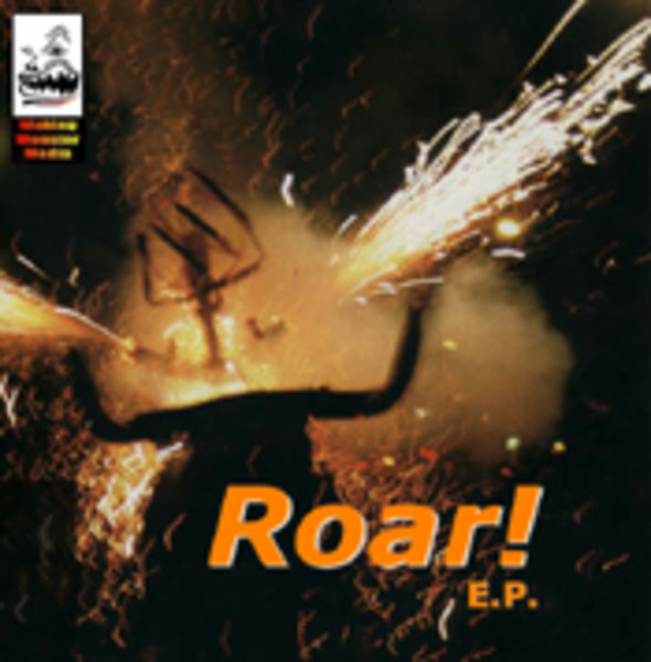 Roar EP (Waking Monster)