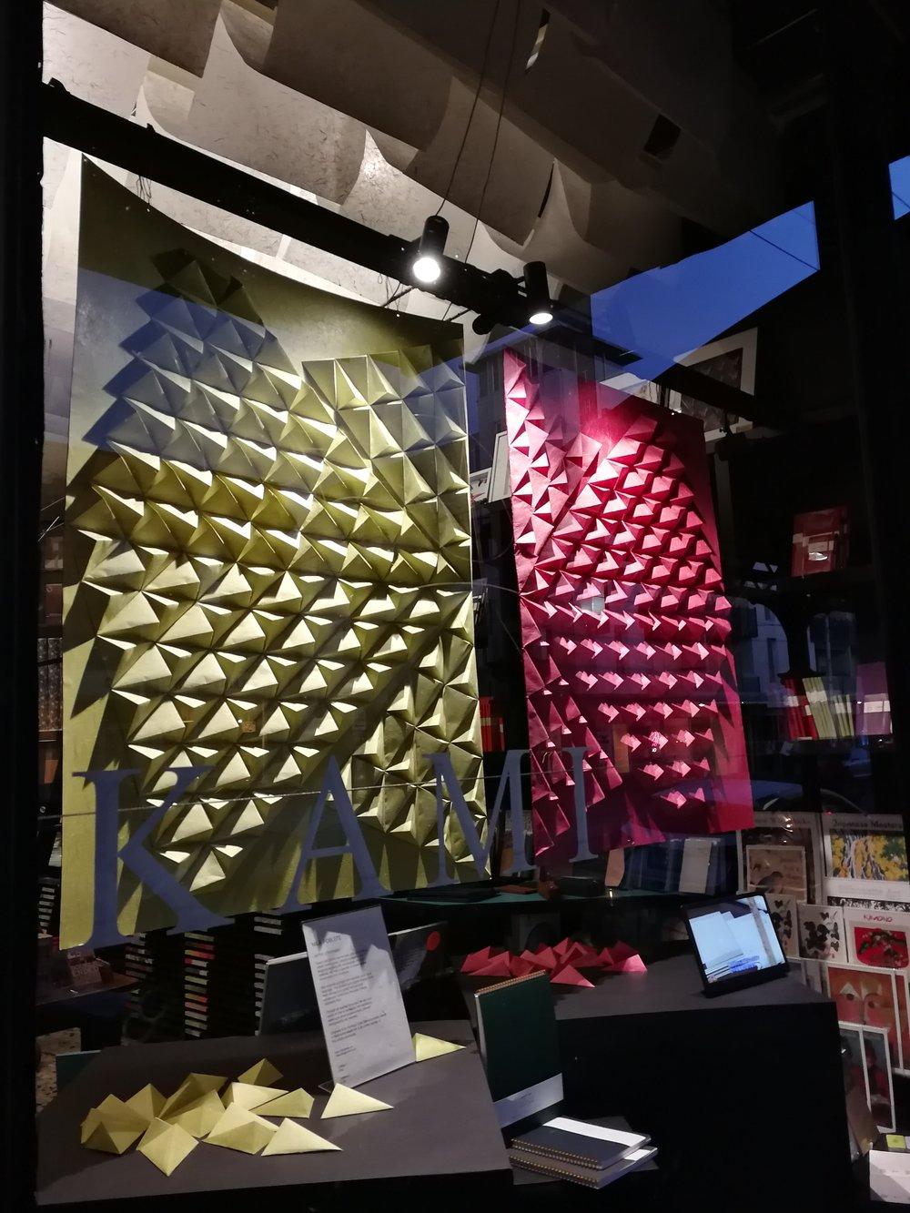 Kami - Paper Shop