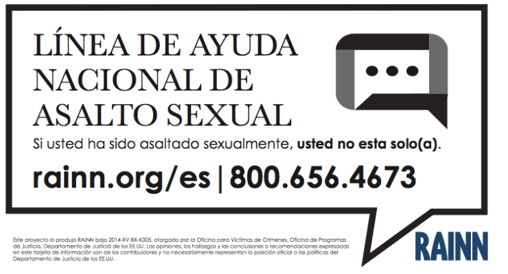 SAAPM hotline spanish.PNG