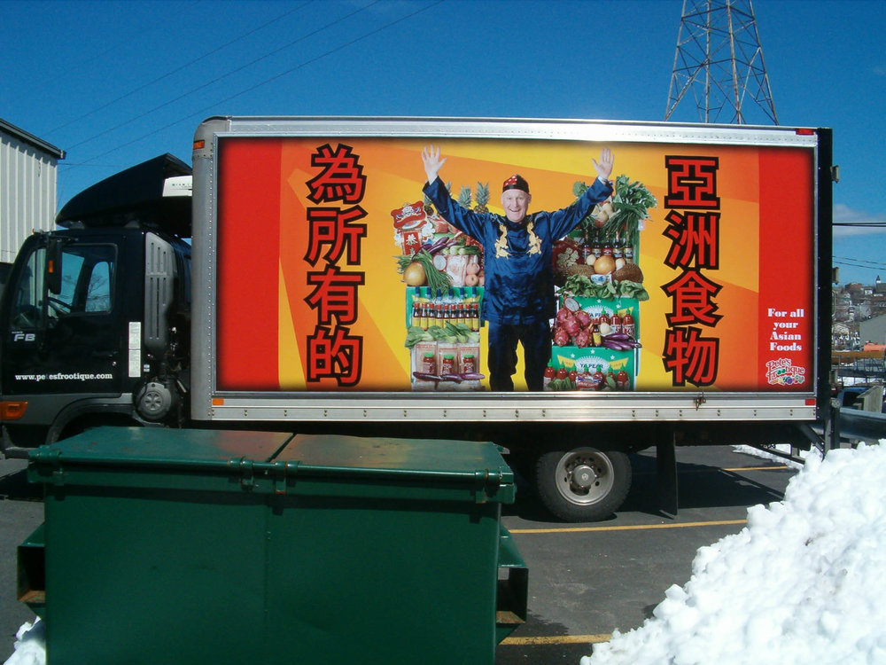 Petes Asian Truck Enlarged.jpg