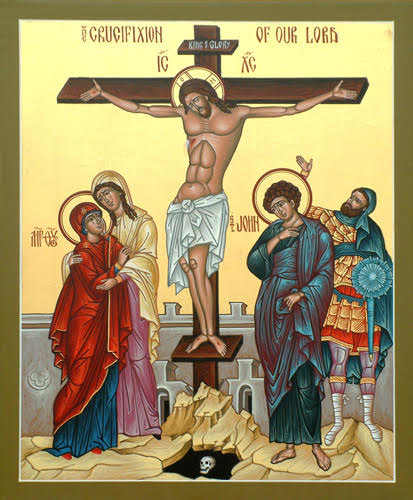 """An icon of Christ's crucifixion. The inscription on the top of the cross reads, """"King of Glory."""""""