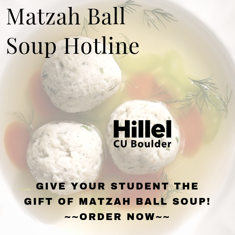 Matzah Ball Soup Hotline.png