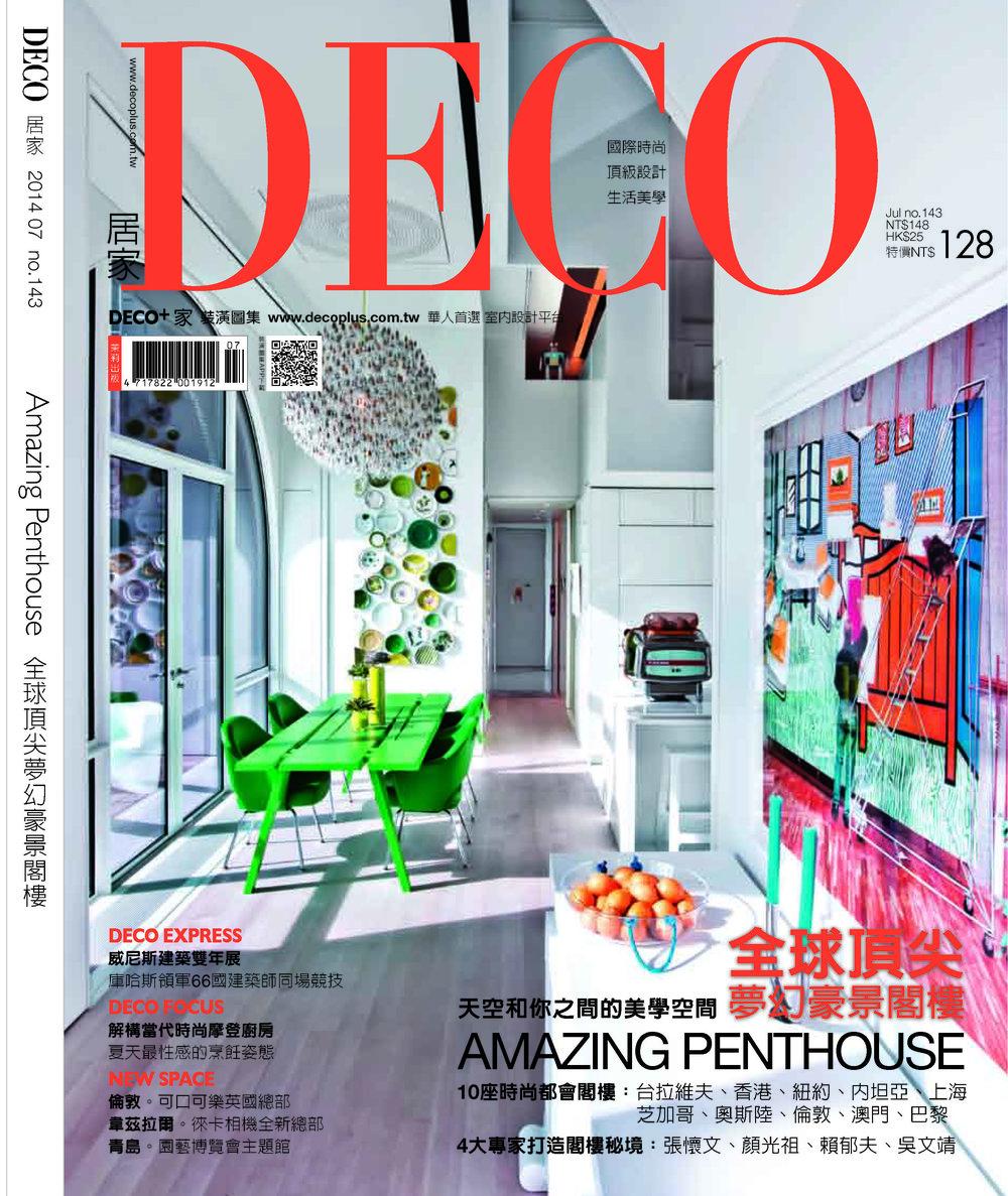 2014_07_Deco_cover.jpg