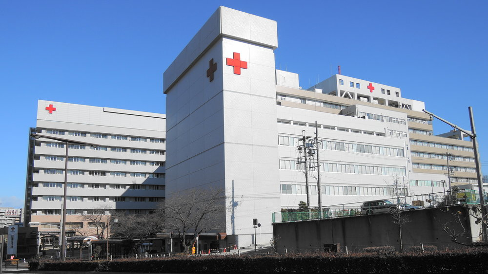Japanese_Red_Cross_Nagoya_Daini_hospital.JPG