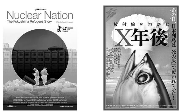 141019_film-posters.jpg