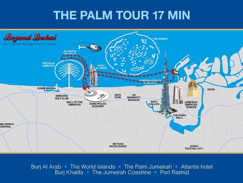 17mins Palm Tour - DPA(1).JPG