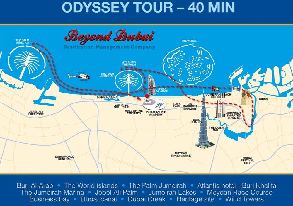 40mins Odyssey Tour - DPA.JPG