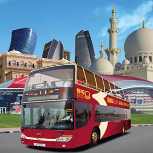 abu-dhabi-city-big-bus-tour-300x300.jpg