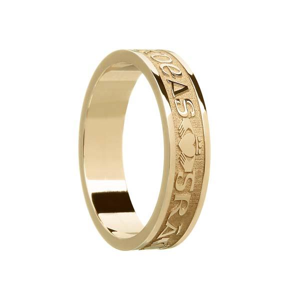 Ladies Gaelic Claddagh Wedding Ring