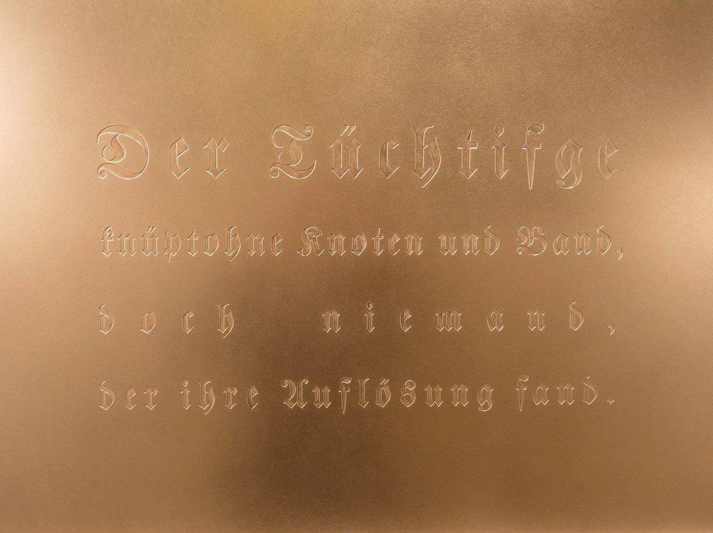 """Die Deutsche Reihe / Serie Alemana (2010-2012) / """"La buena atadura no necesita cuerdas ni nudos, sin embargo nadie puede desatarla"""", Cobre 2 mm grabado (60 x 90 cm)"""