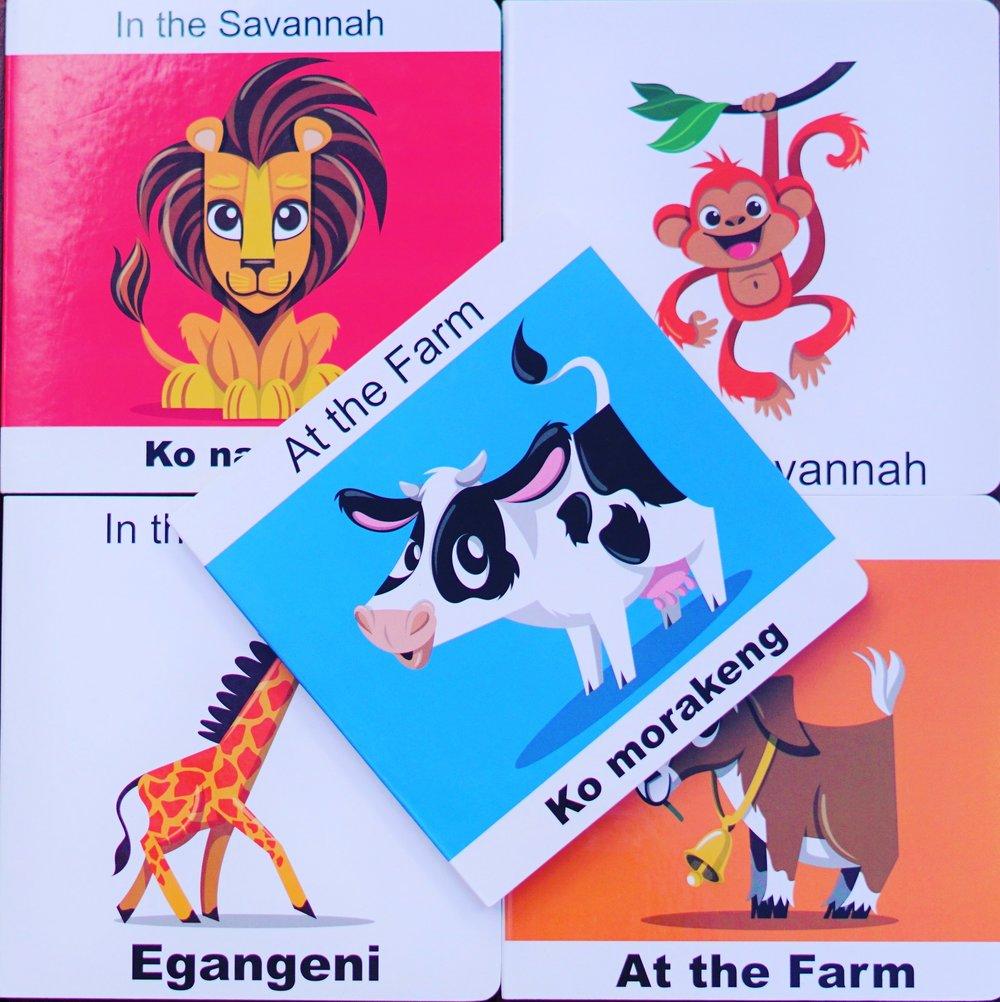 Setswana picture books.jpg