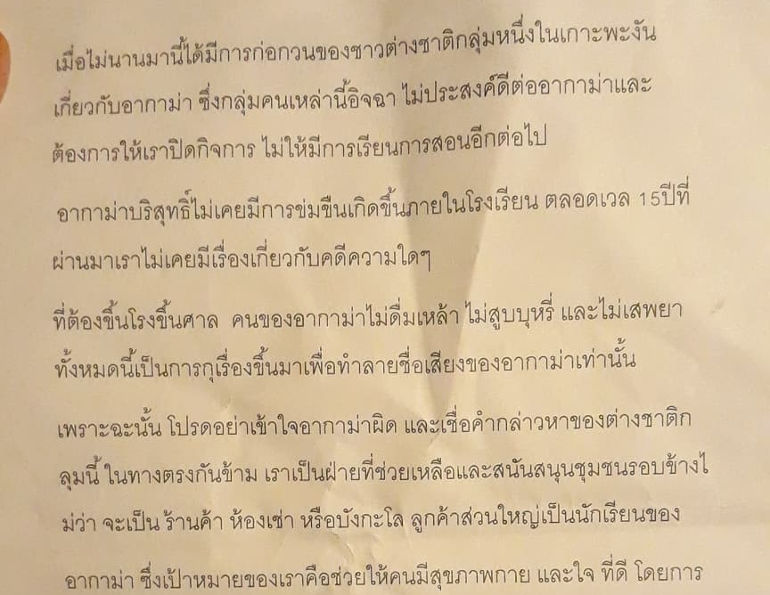 Read the Letter Agama Distributed to Thai Locals Saying People Were