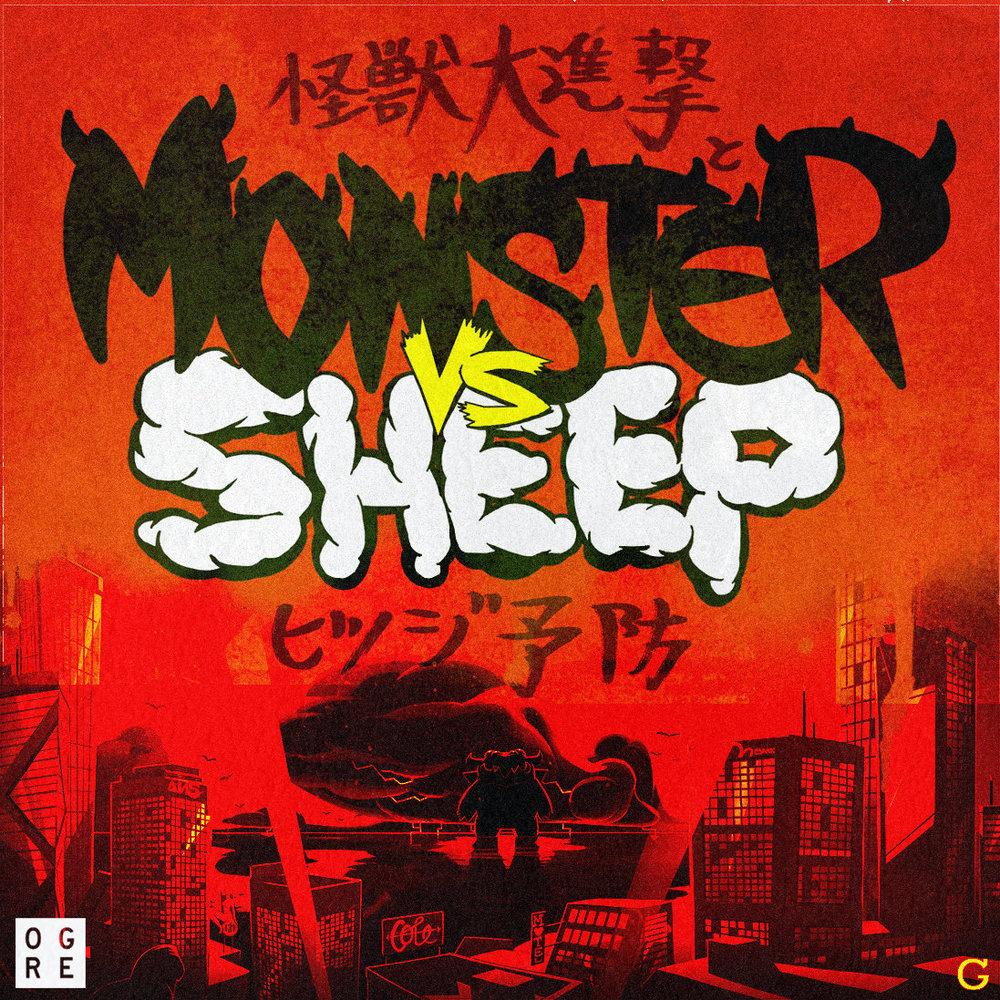 mosnter vs sheep.jpg
