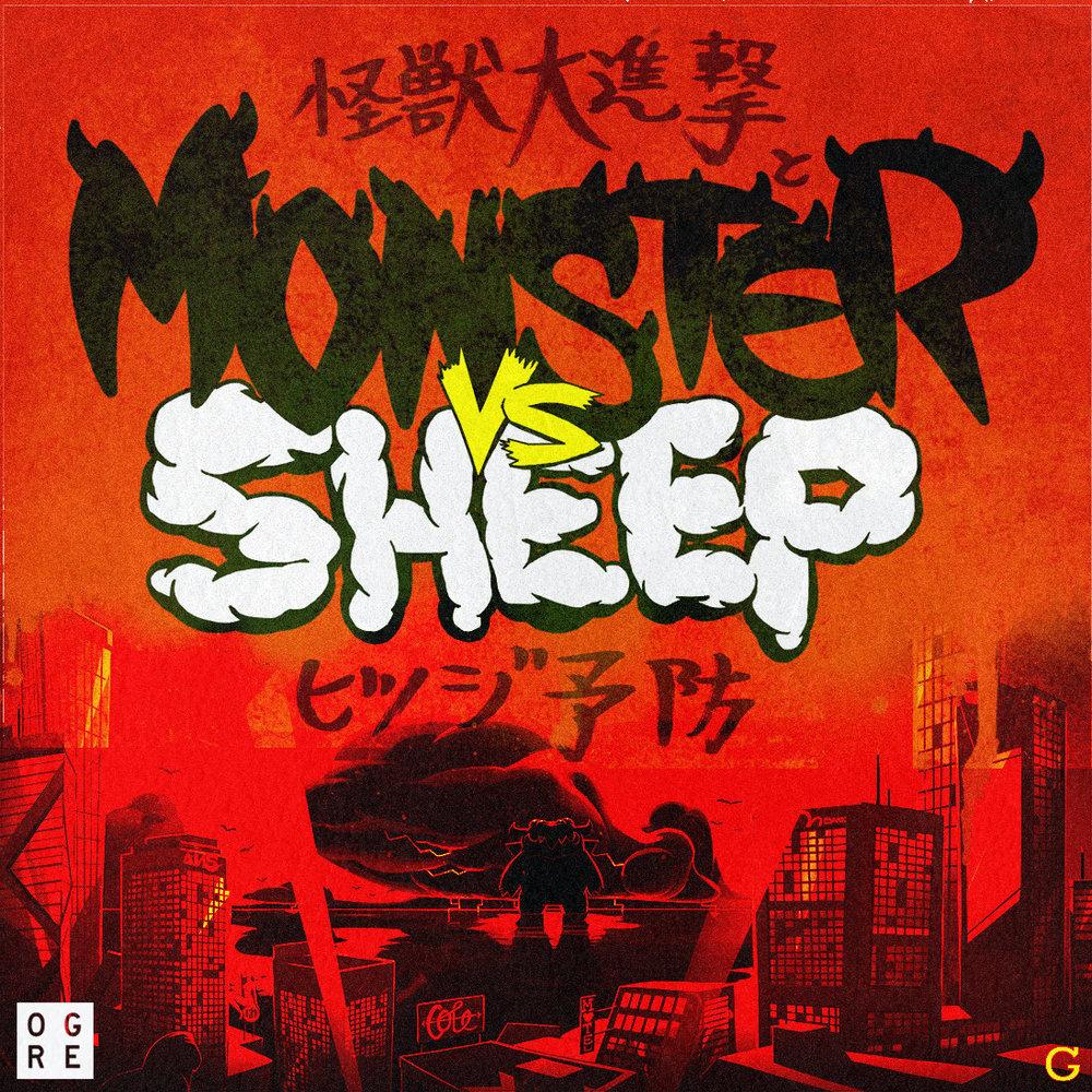 mosnter vs sheep.jpg