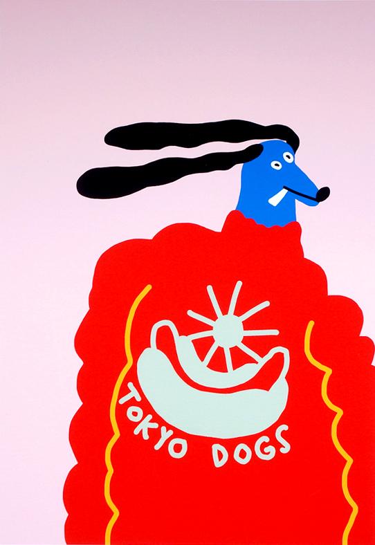 Tokyo Dog, €60  —Egle Zvirblyte