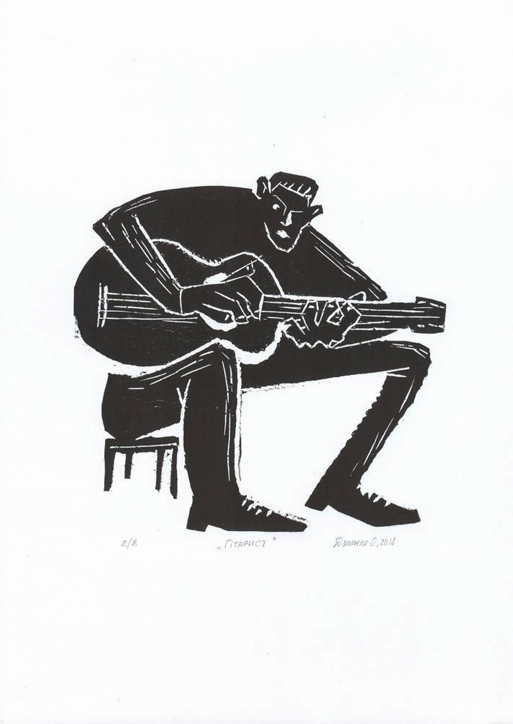 Guitarist Linocut, $30  —Black Nose Studio, Etsy