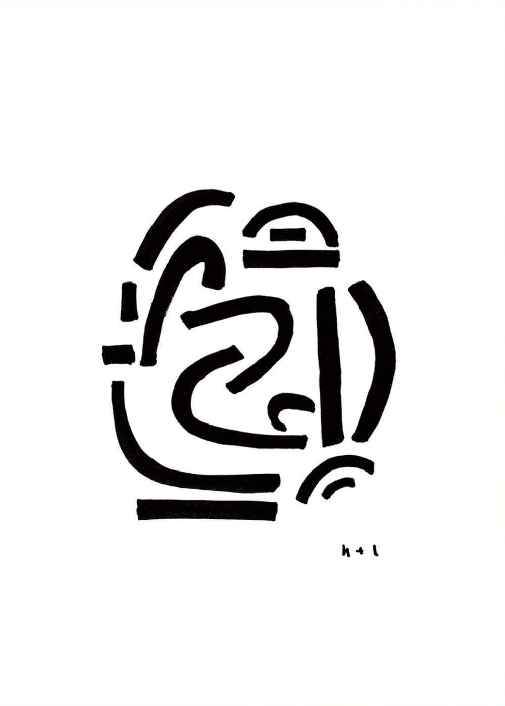 Rhythm, $7.50  —Henri x Lydia, Etsy