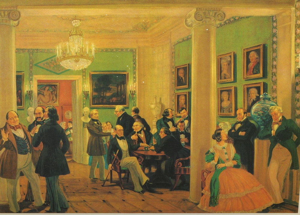 In_Moscow_living_room_by_B.Kustodiev.jpg