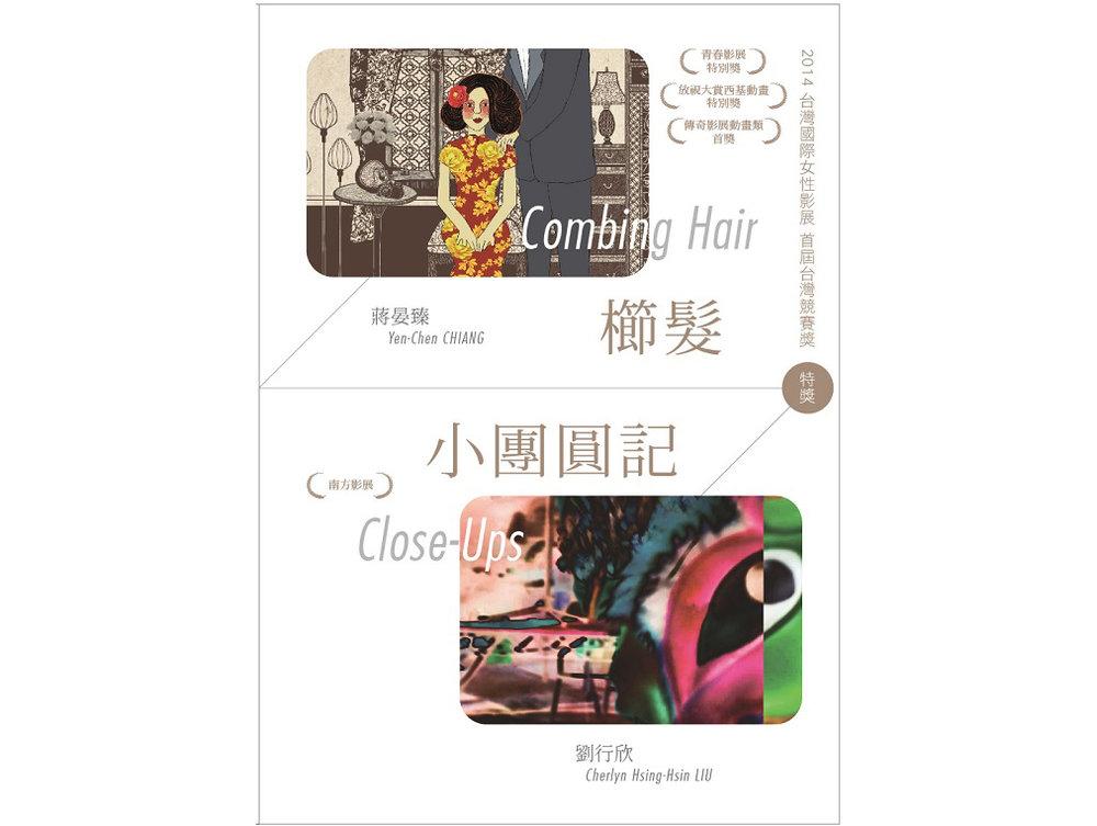 Close-ups-dvd.jpg