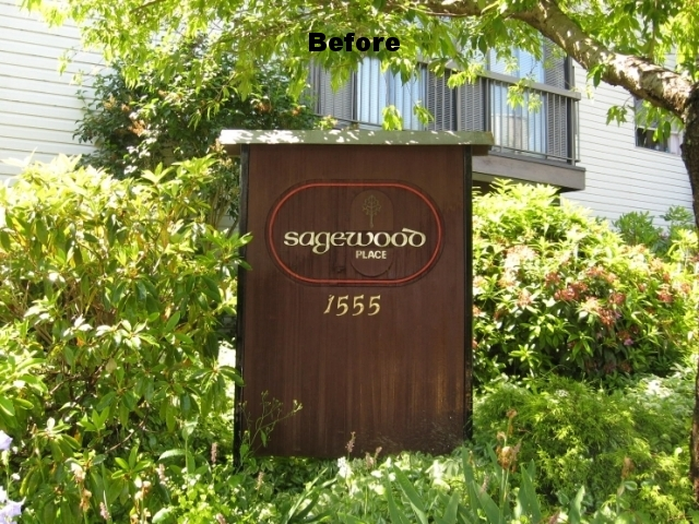 Sagewood Place sign BEFORE.jpg