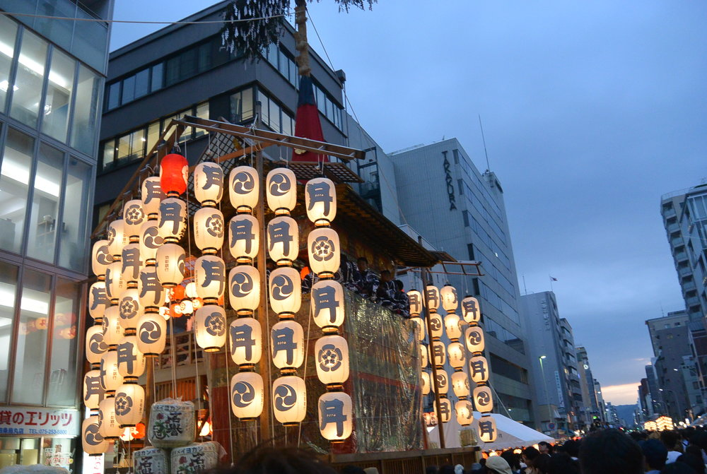 Day 6: Gion Festival!