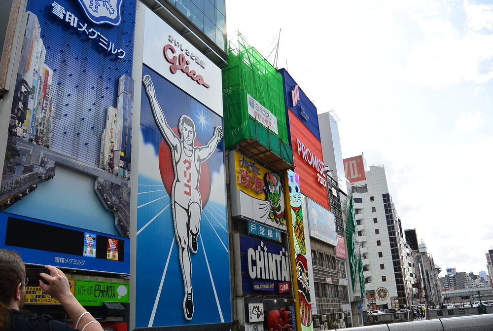 Day 10: Osaka!