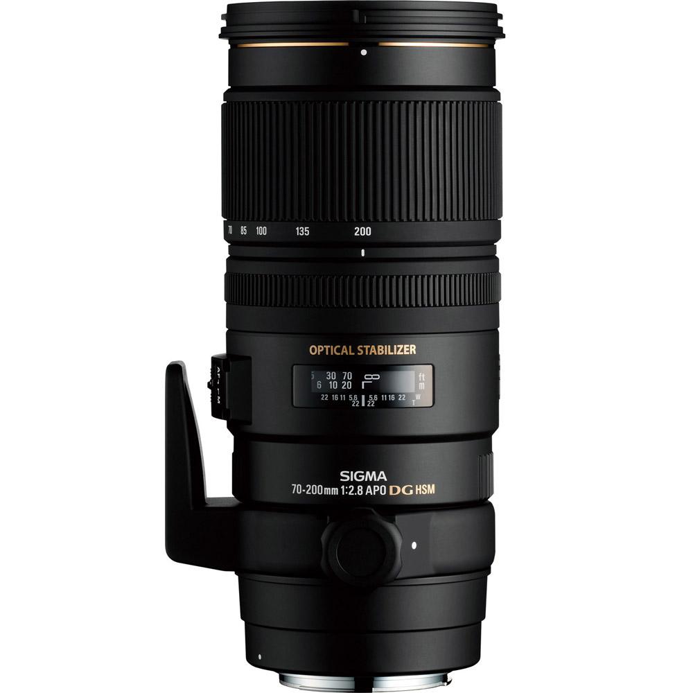 Sigma 70-200mm f/2.8 EX DG HSM II