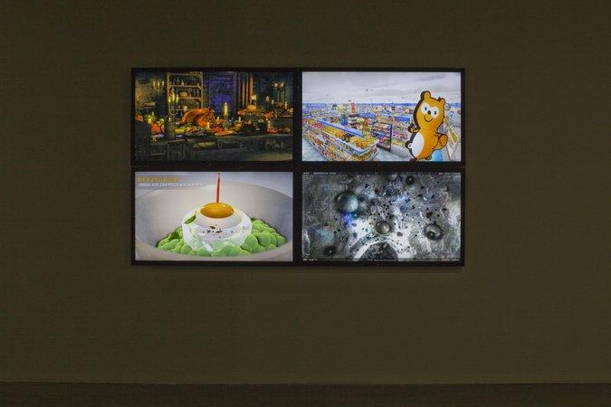 14th Lyon Biennale | France