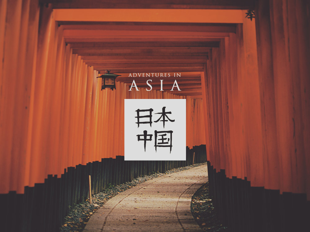 Adventures in Asia title image.jpg