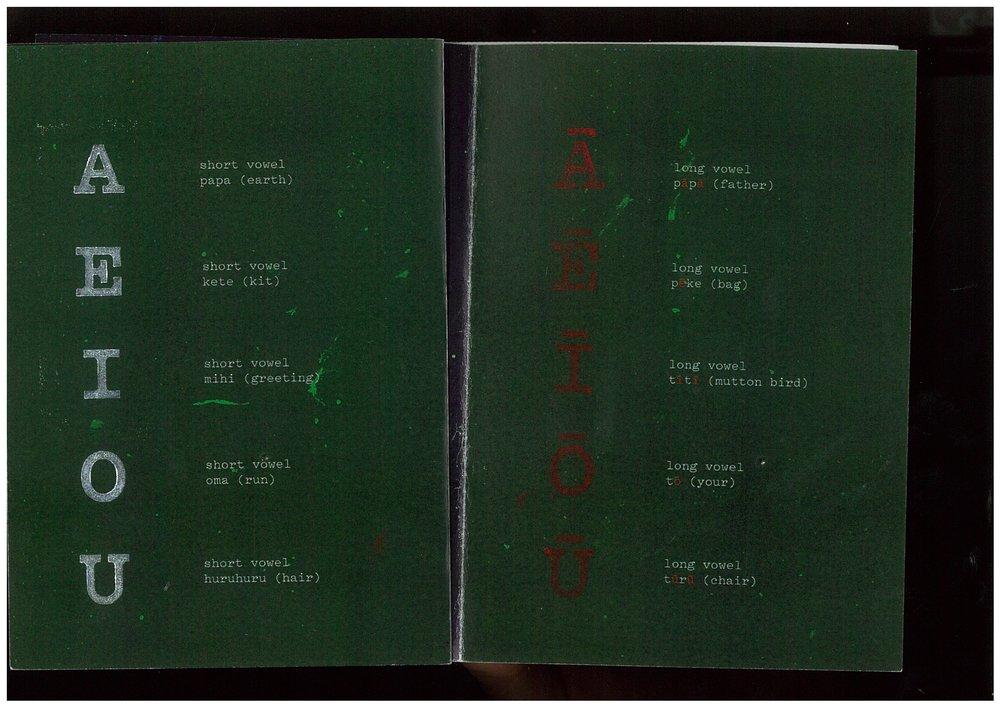 1st print-0005.jpg