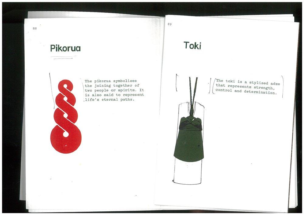 1st print-0051.jpg