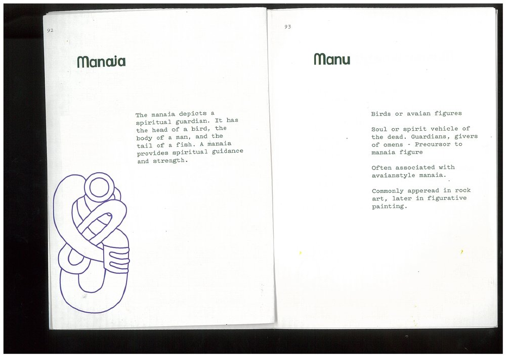 1st print-0053.jpg