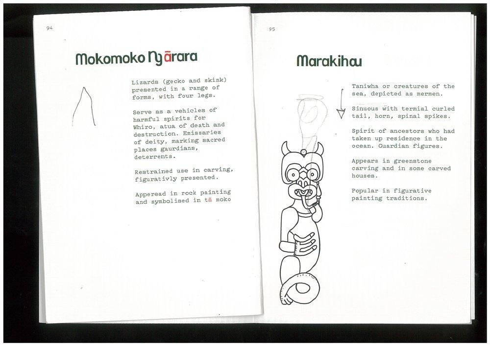 1st print-0054.jpg