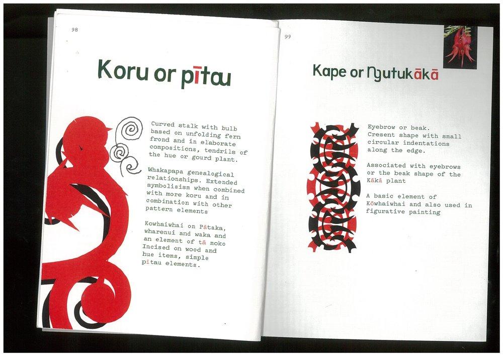 1st print-0056.jpg
