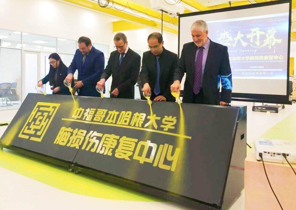 Sino Fortune Launch