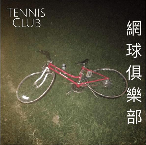 tennis-club.png