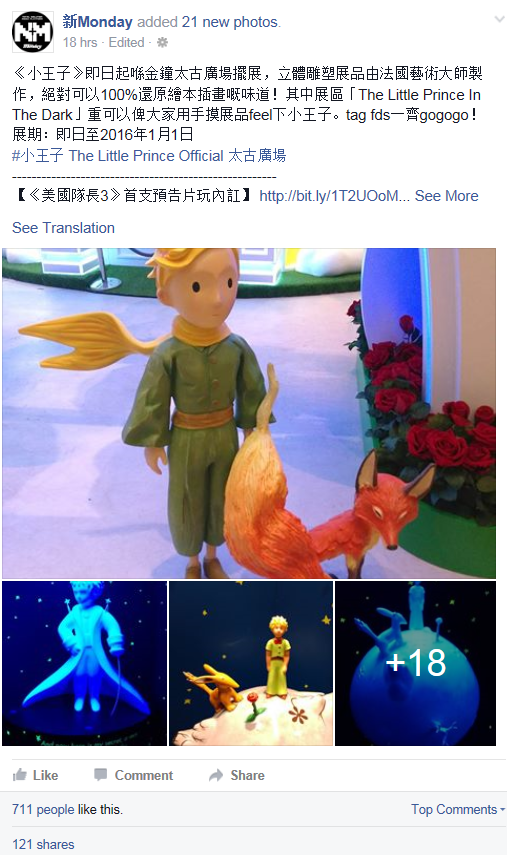 2015.11.26_New Monday Facebook.PNG