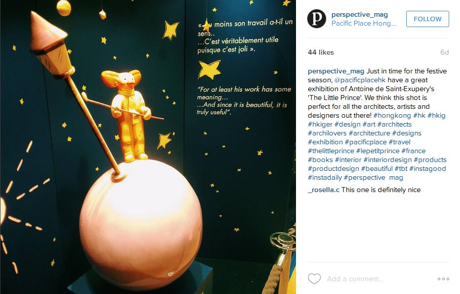 2015.11.29_Perspective Magazine Instagram.PNG