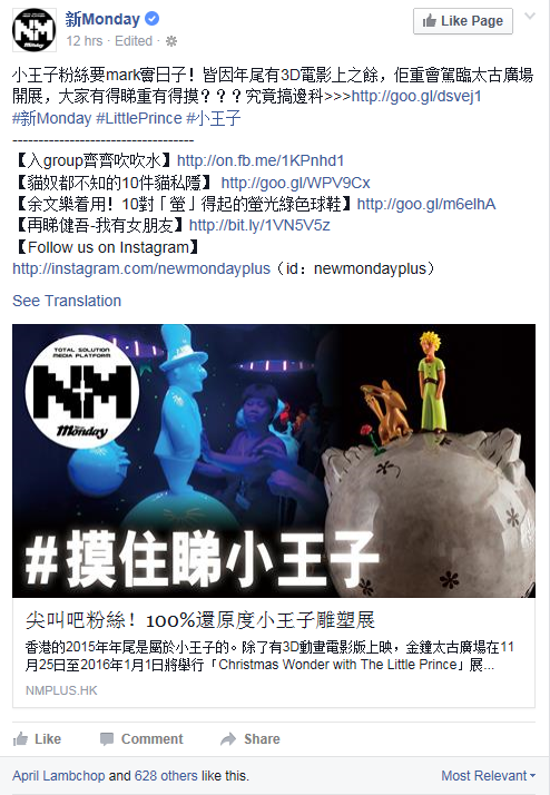 20151012_New Monday Facebook.PNG