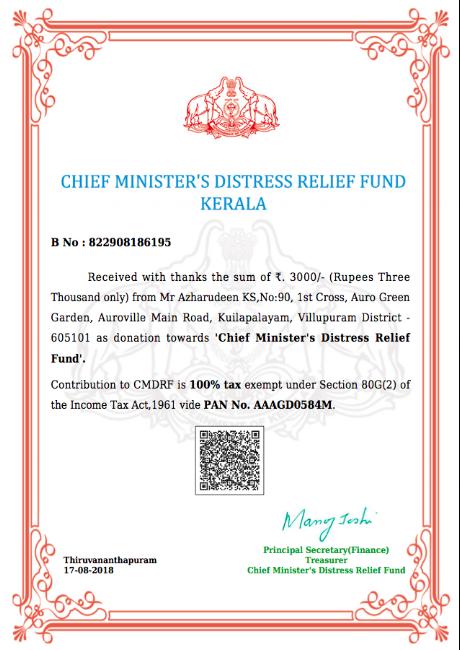 Kerala Relief Fun.png