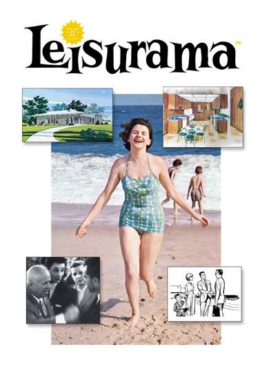 leisurama_poster.jpeg