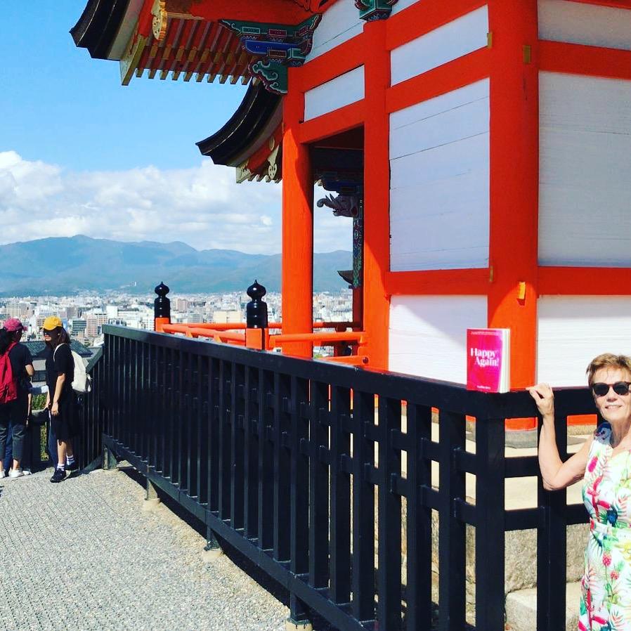 @foodadventuresbyme #kyoto #japan