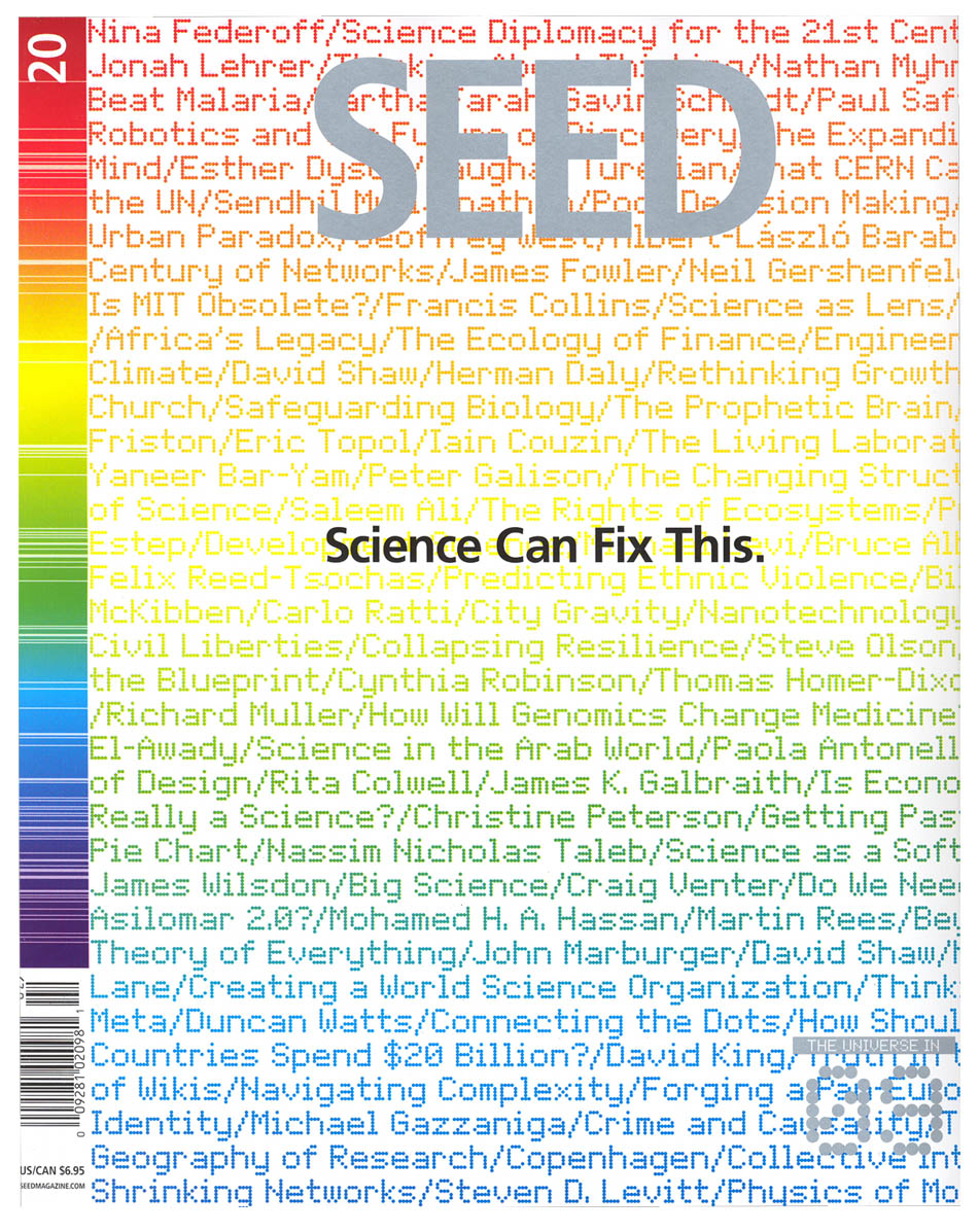 seedcover1.jpg