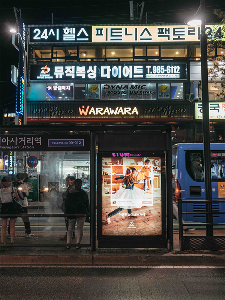 Bus stop at Miasageori Station in Seoul