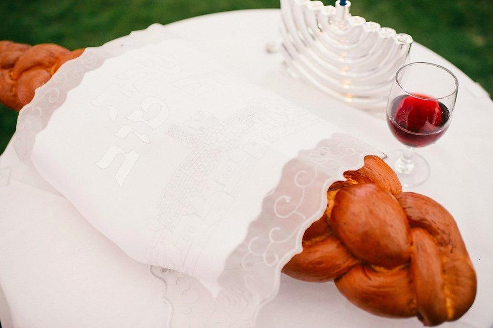 jewish wedding bread.jpg