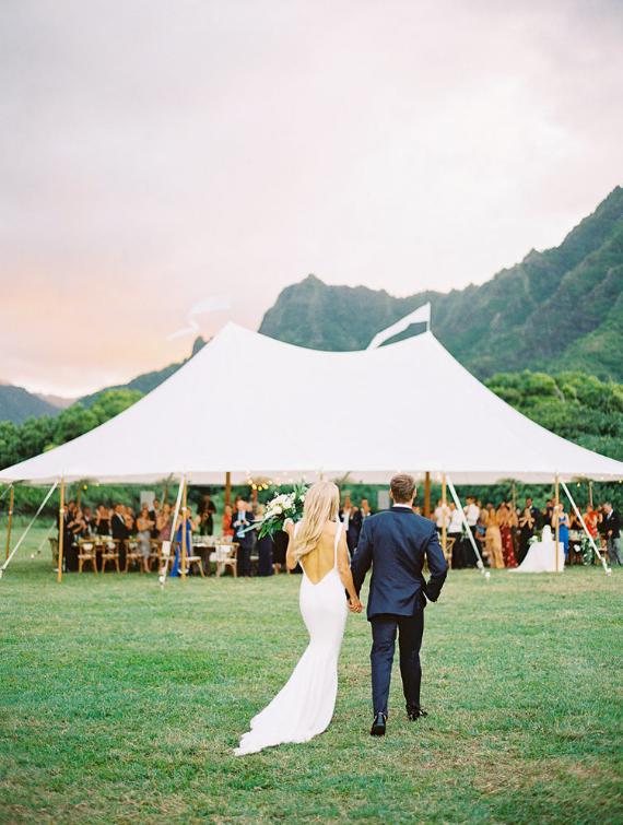 Reception Tent.PNG