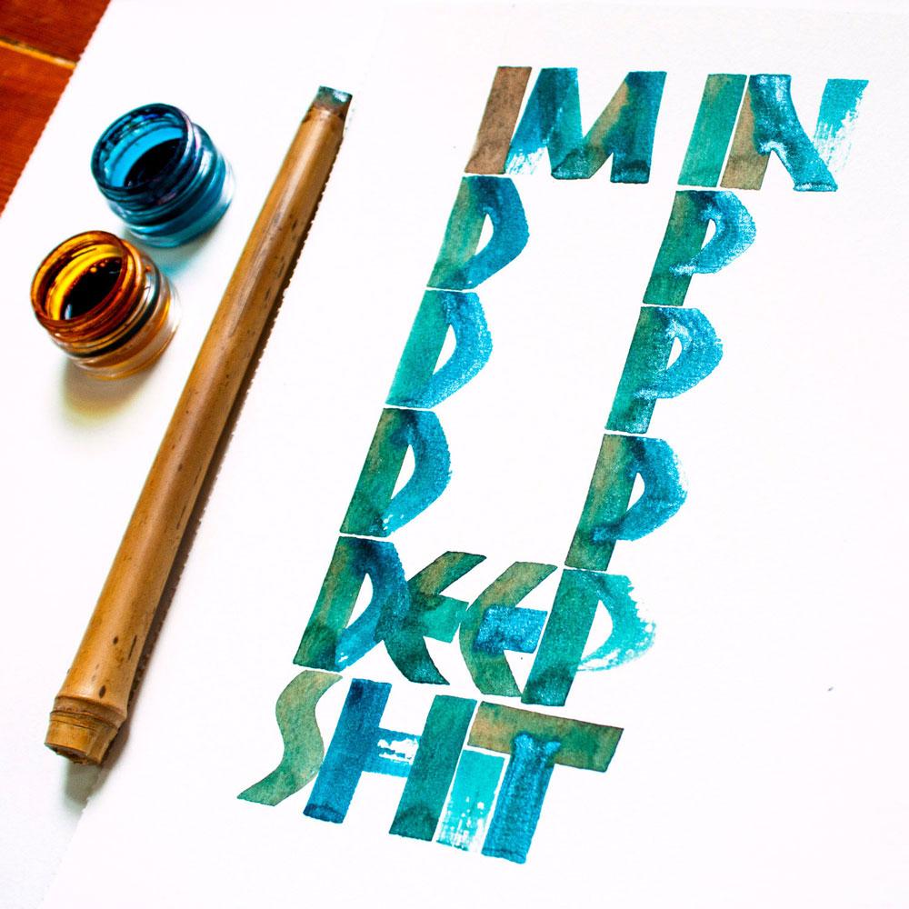 Maria Montes  Illustrator iammariamontes.com Melbourne