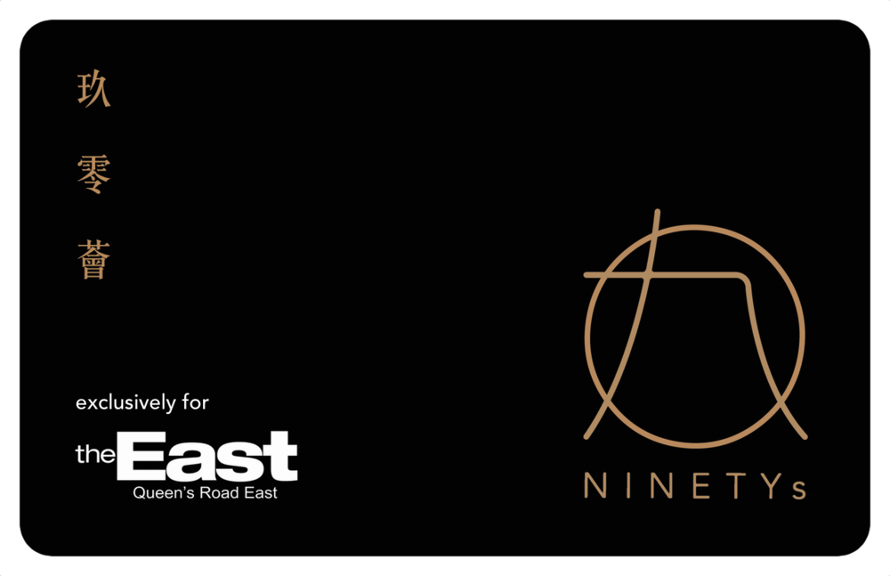 NINETYs CLUB CARD Landscape The East.png
