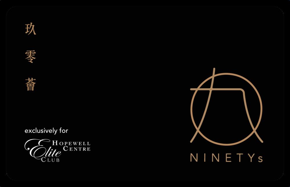 NINETYs CLUB CARD Landscape Elite Club.png